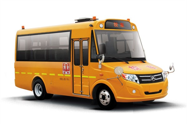 2015 Year Perfect yellow Primary School Second hand Bus 10-19 sears For Cheap Price